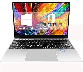 【MS 2019 Office搭載/Core i5 6200U】 15.6インチ超薄軽量大画面IPS広視野角HD液晶ノートパソコン 高速静音CPU2.3GHz(4コア)/メモリ 8GB /256GB ROMハイスペック性能 無線LAN 内藏ノー...