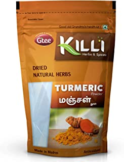 KILLI Turmeric | Manjal | Haldi | Pasupu | Curcuma longa | Arishina Powder, 100g