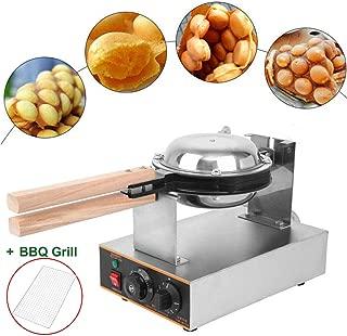 Ridgeyard Waffle Maker Professional Rotated Nonstick Hong Kong Egg Bubble Waffle Maker 110V 1400W