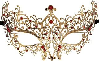 Best burgundy and gold masquerade mask Reviews