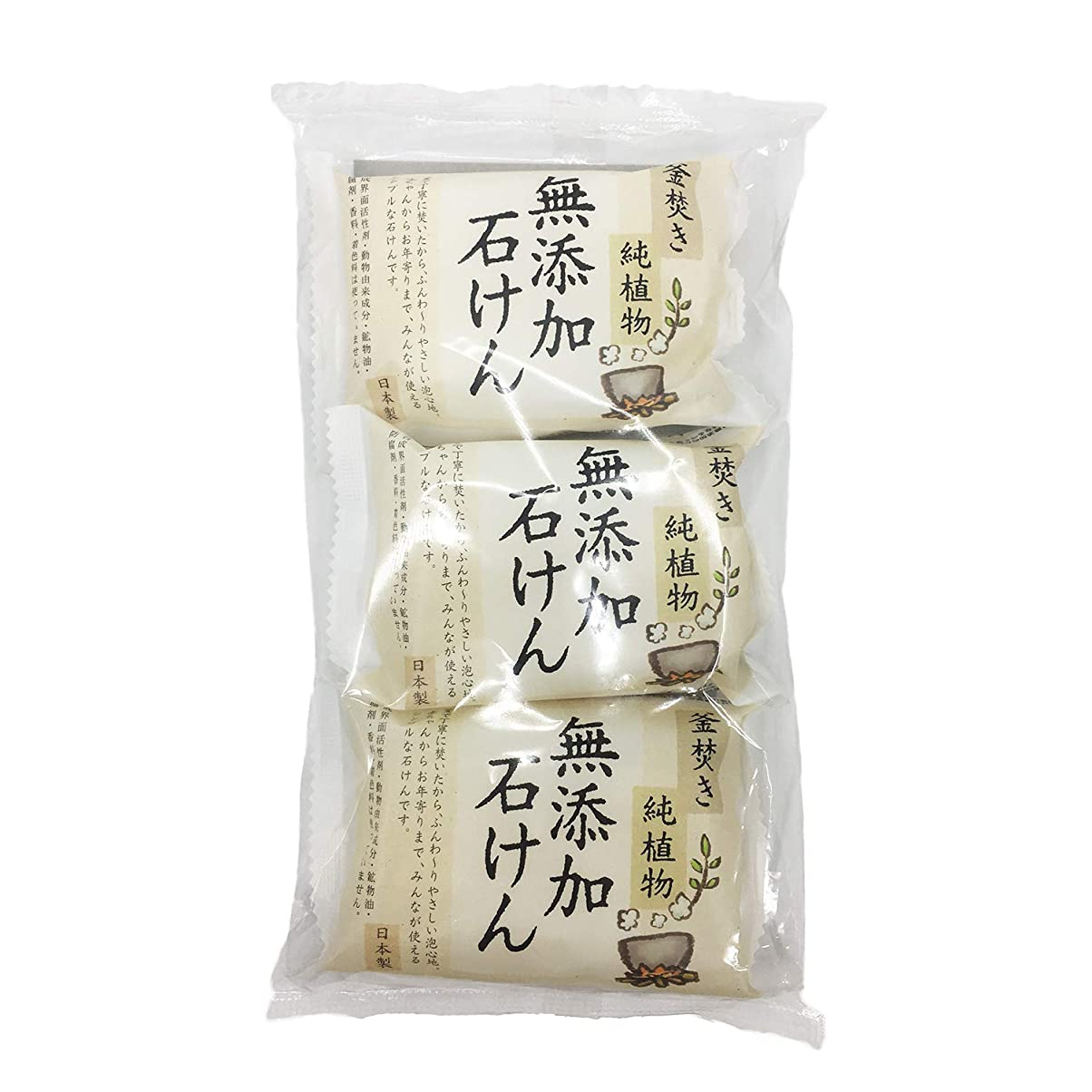 可愛い陽気な韻ペリカン石鹸 釜焚き純植物無添加石けん 85g×3個