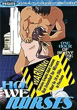Hot Wet Nurses: Hentai DVD