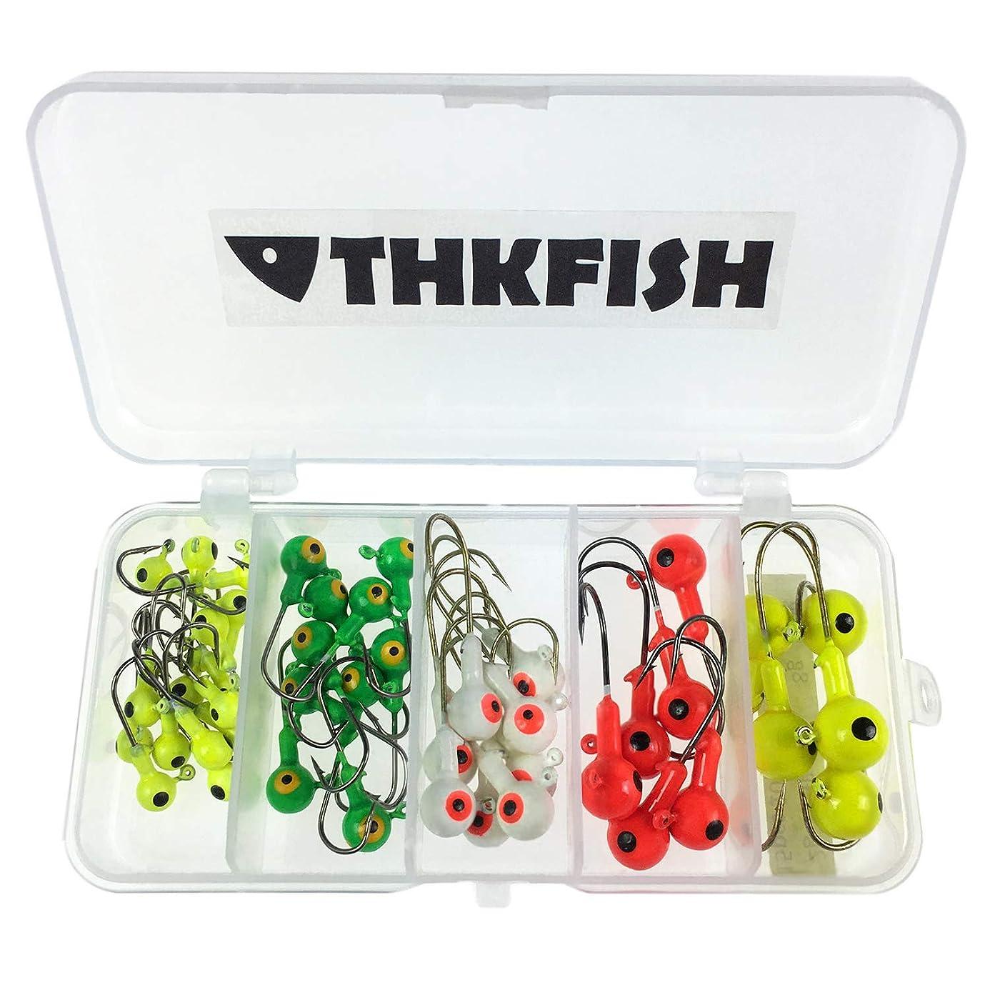 44pcs Lot Fishing Jig 2g 4g 6g 8g 10g Head Hook Fishing Hook Set with Plastic Fishing Box