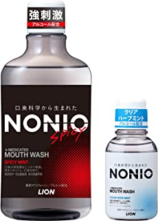 NONIO(ノニオ) [医薬部外品]マウスウォッシュ スパイシーミント セット 600ml+ミニリンス