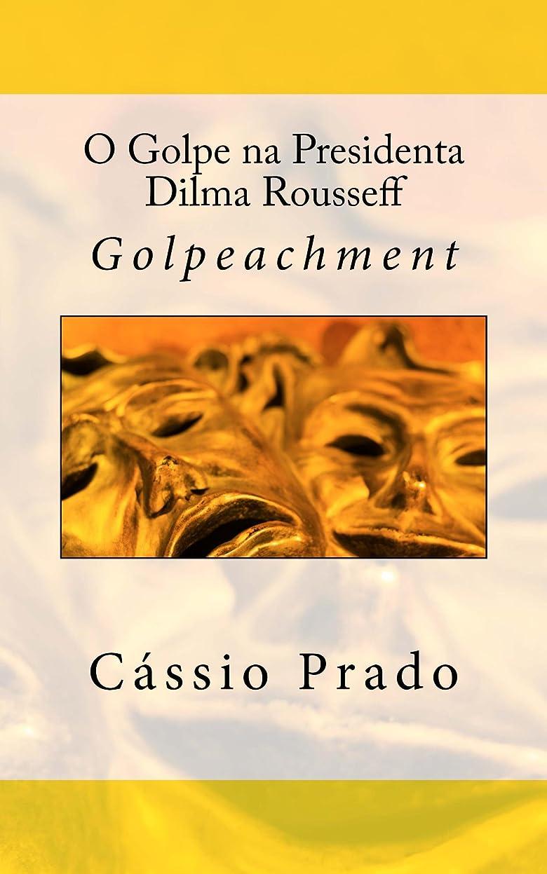 悪のチョコレート宴会O Golpe na Presidenta Dilma Rousseff: Golpeachment (Portuguese Edition)