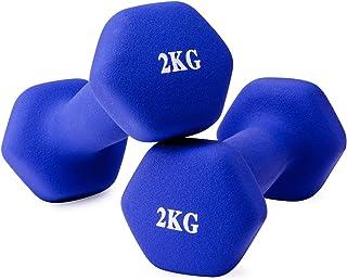 MHD【ダンベル 2kg 2個セット】筋トレ ダイエット 鉄アレイ ソフトコーティング 握りやすい 床を傷つけない (ブルー)MHD-X004