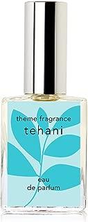 Theme Fragrance Tehani Jasmine Frangipani perfume for women. Pikake, plumeria, jasmine, tiare flower women's fragrance. Romantic Island scent. 15 ml