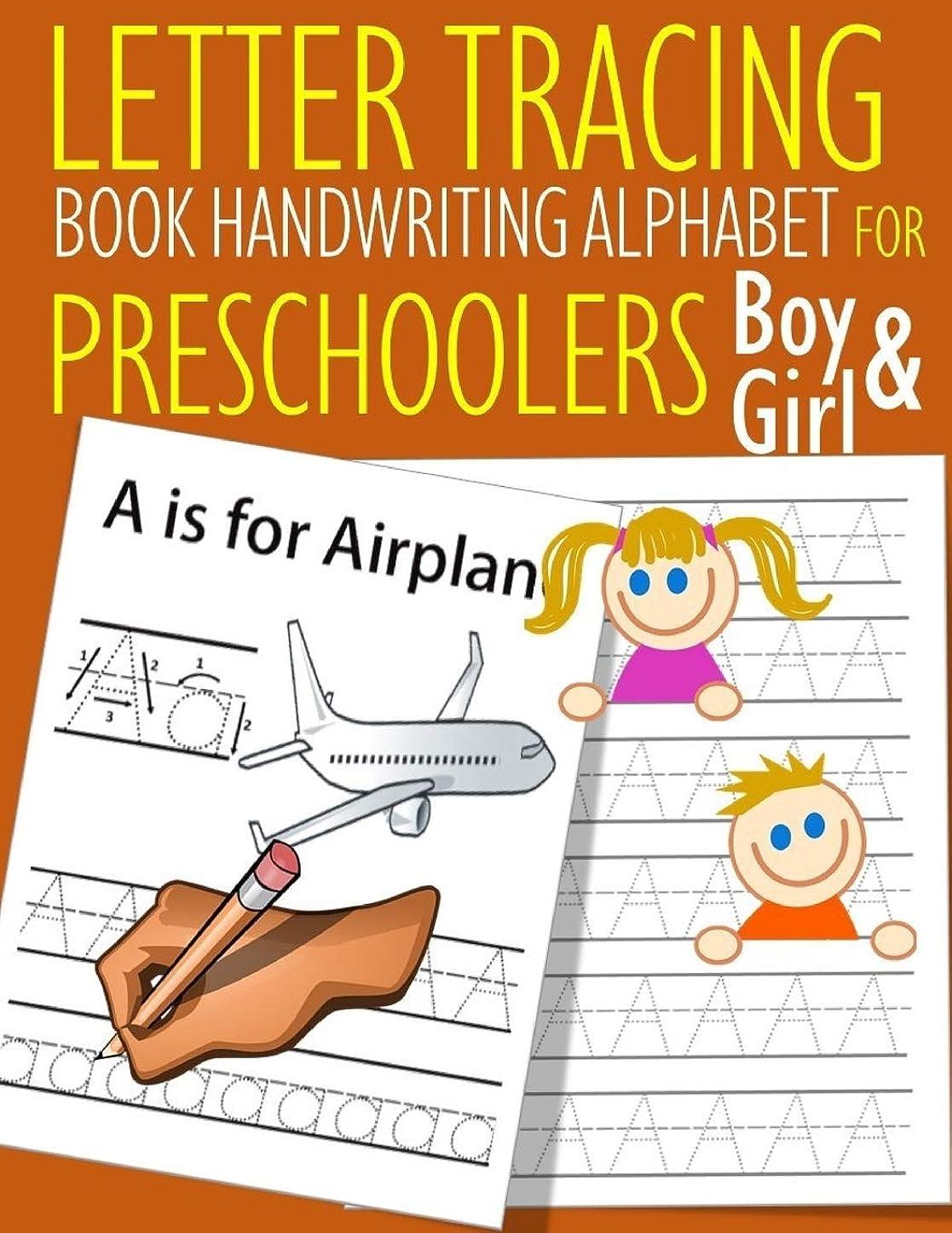 賠償そんなにスリップシューズLetter Tracing Book Handwriting Alphabet for Preschoolers Boy and Girl: Letter Tracing Book |Practice for Kids | Ages 3+ | Alphabet Writing Practice | Handwriting Workbook | Kindergarten | toddler