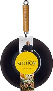 Ken Hom Non Stick Everyday Wok, 27cm