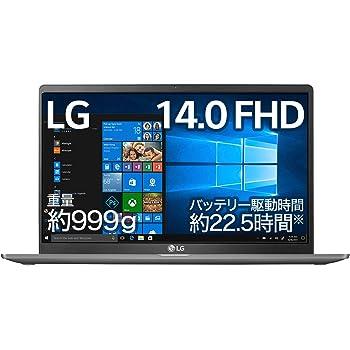 LG ノートパソコン gram 999g/バッテリー約22.5時間/第10世代 Core i3/14インチ/メモリ 8GB/SSD 256GB/Thunderbolt3/ダークシルバー/14Z90N-VR32J (2020年モデル)