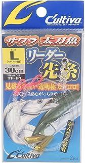 OWNER(オーナー) リーダー サワラ太刀魚 先糸 L フロロカーボン 30cm 30号 クリアー