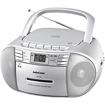 オーム電機 Audio Comm CDラジオカセットレコーダーシルバー 550S RCD-550Z-S