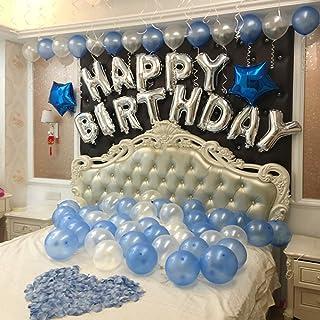 HAPPY BIRTHDAY バースデー パーティー インテリア バルーンセット 誕生日 飾り付け おしゃれ 風船 テープ リボン ポンプ 花びら付属 (ブルー)