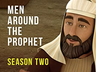 Men Around The Prophet - Season 2