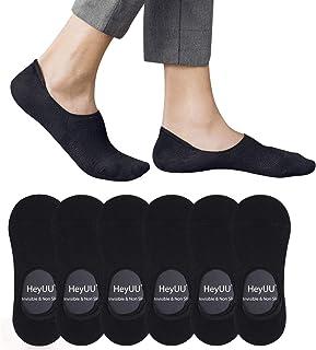 HeyUU, 3 | 6 | 10 Pares de Calcetines de Algodón para hombres y mujeres Calcetines de deporte invisible con 8 tiras de silicona antideslizantes