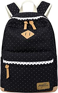 Mädchen Schulrucksack, Fashion Damen Canvas Rucksack Polka Punkt süße Spitze Kinderrucksack Outdoor Freizeit Daypacks Schultaschen für Teenager 41x32x14cm/16.5x13x5.5 Zoll schwarz
