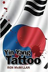 Yin Yang Tattoo Kindle Edition