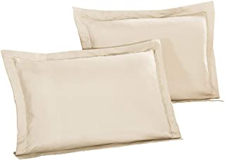 GrandLinen Queen Size Solid Beige Pillow Shams 1500 Thread Count Egyptian Quality 2 Piece Set, Silky Soft & Wrinkle Free