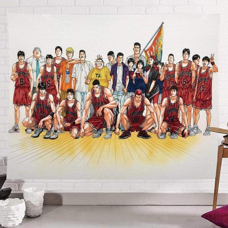 ちなみにビジュアルリーダーシップタペストリー スラムダンクアニメ寝室の装飾タペストリー日本少年の壁掛け装飾ベッドサイドの背景布寝室のタペストリーテーブルクロスピクニックマット A 150*230CM