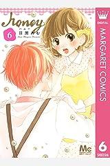 ハニー 6 (マーガレットコミックスDIGITAL) Kindle版