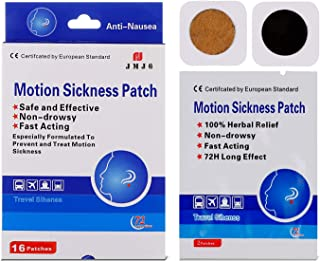 Anti-Nausea Motion Sickness Relief Patch,16 Count/Boxes