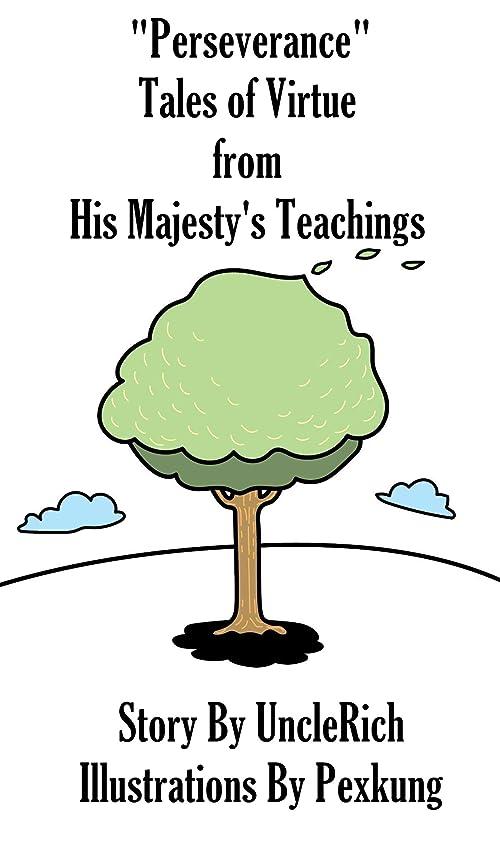 ロゴ団結バズPerseverance: Tales of Virtue from His Majesty's Teachings (Bedtime Stories for kids) (English Edition)