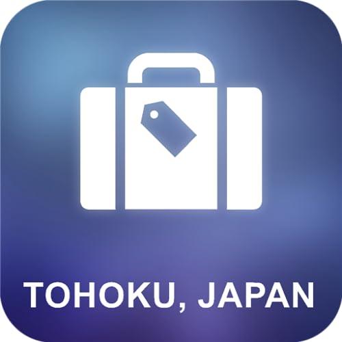 Tohoku, Japan Offline Map