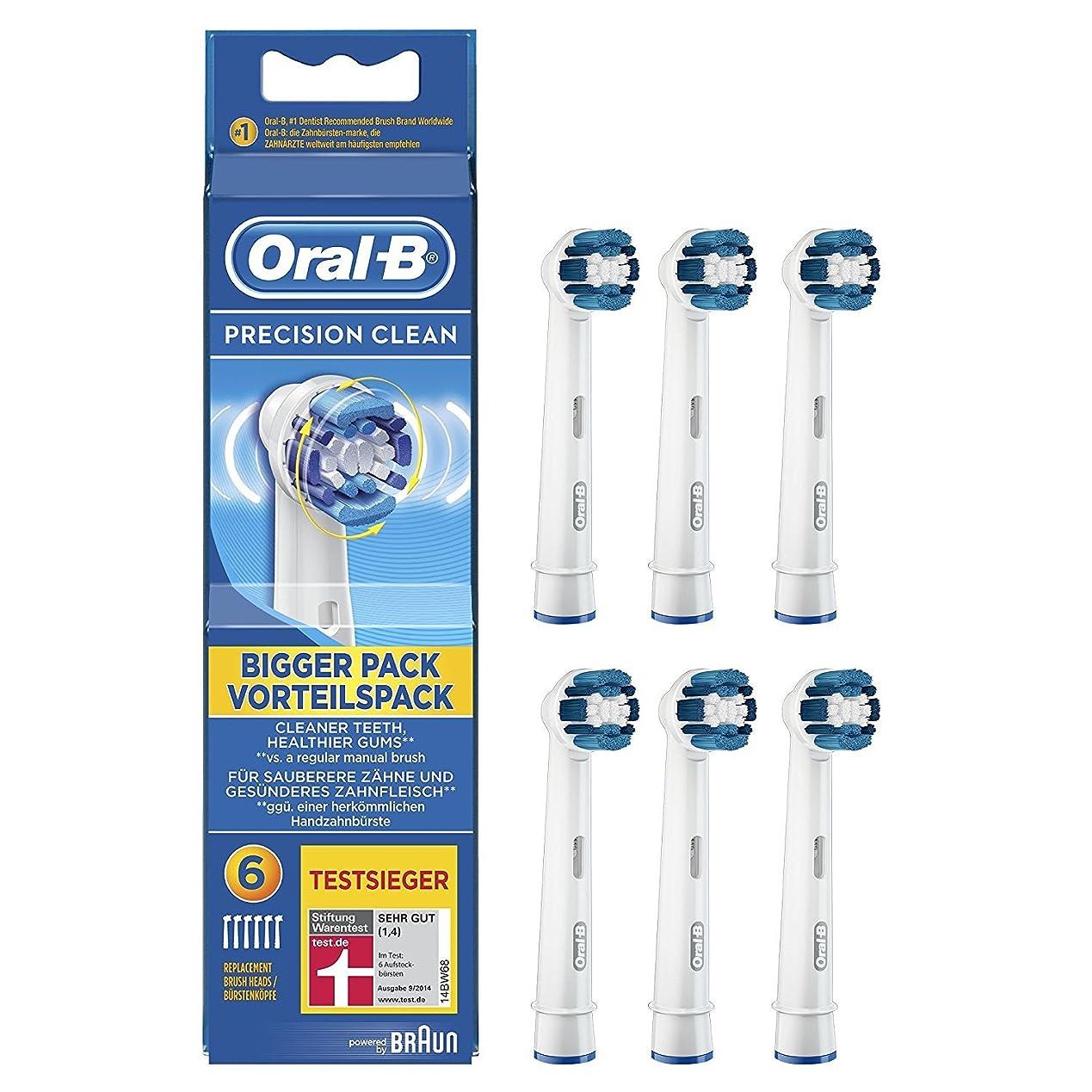 見分けるフェデレーションパトロンブラウン オーラルB 電動歯ブラシ 替ブラシ プレシジョンクリーン Oral-B Precision Clean 6 [並行輸入品]
