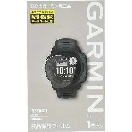 GARMIN(ガーミン) Instinct screen protector M04-JPC10-00【GARMIN純正品】