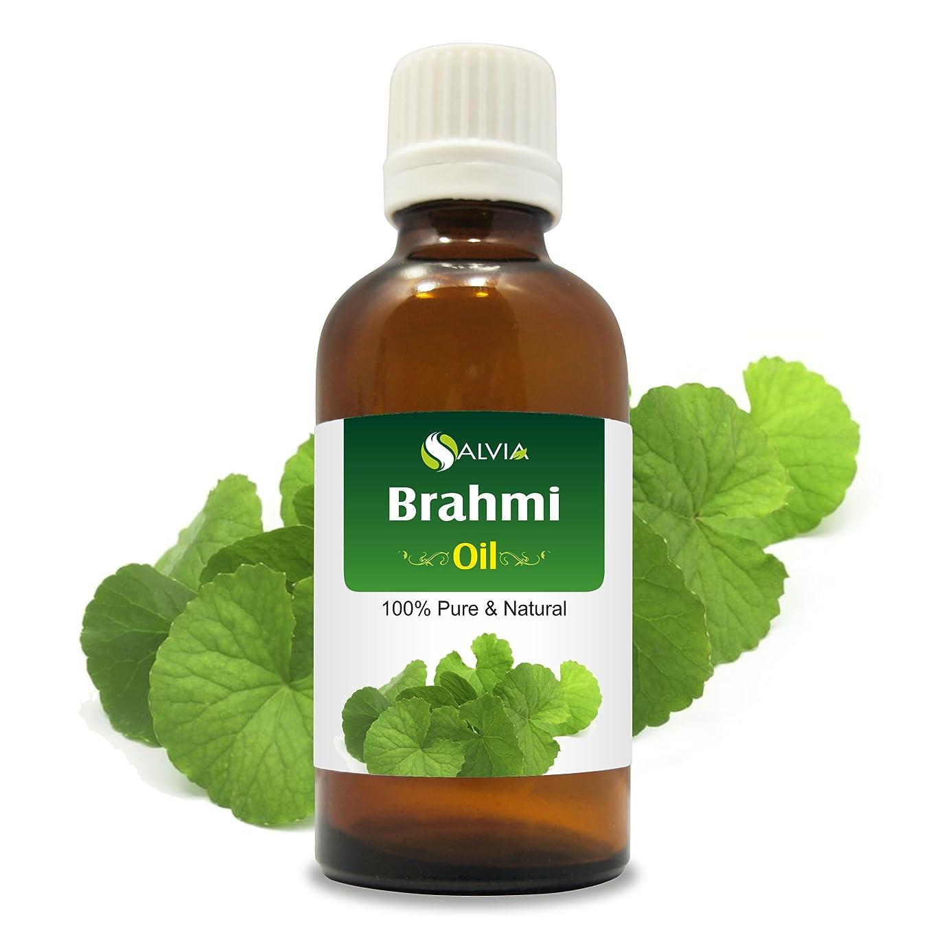 回る同様のパキスタン人BRAHMI OIL 100% NATURAL PURE UNDILUTED UNCUT OIL 30ML