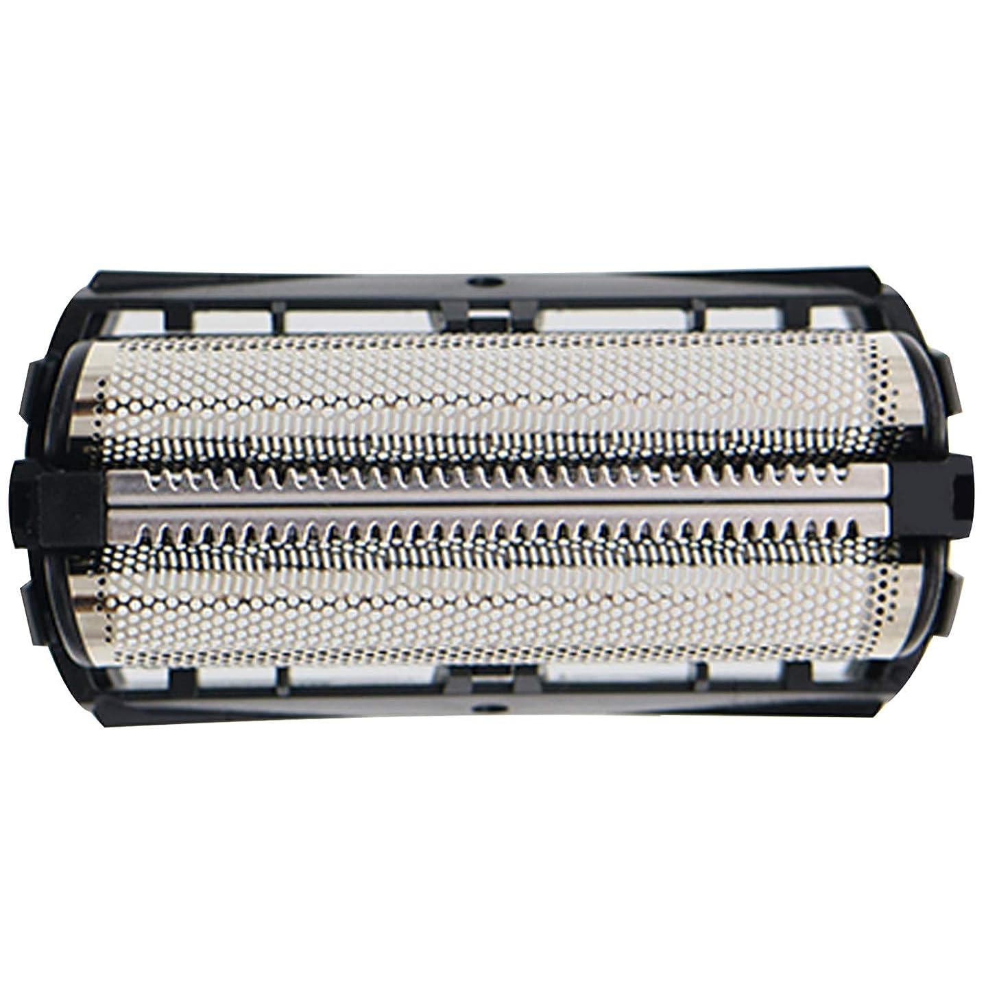 大宇宙緊張管理WyFun シェーバー替刃 適用 フィリップスQC5550用交換シェーバーフォイル/カッターユニットシェーバーヘッドQC5580メンズトリマー用回転ブレード