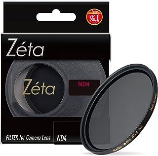 Kenko NDフィルター Zeta ND4 72mm 光量調節用 242735