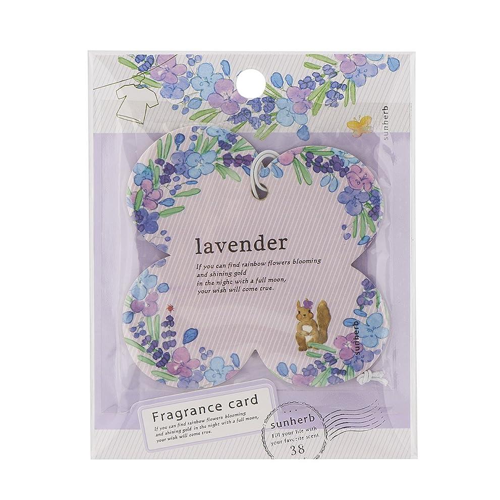 香り過言後方サンハーブ フレグランスカード ラベンダー(芳香剤 エアフレッシュナー ふわっと爽やかなラベンダーの香り)
