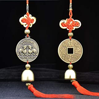 Ruzucoda Chinese Feng Shui Coins Ornaments Brave Troops Chinese Knot Tassel Lucky Charm Wealth Home Protection Car Decor P...