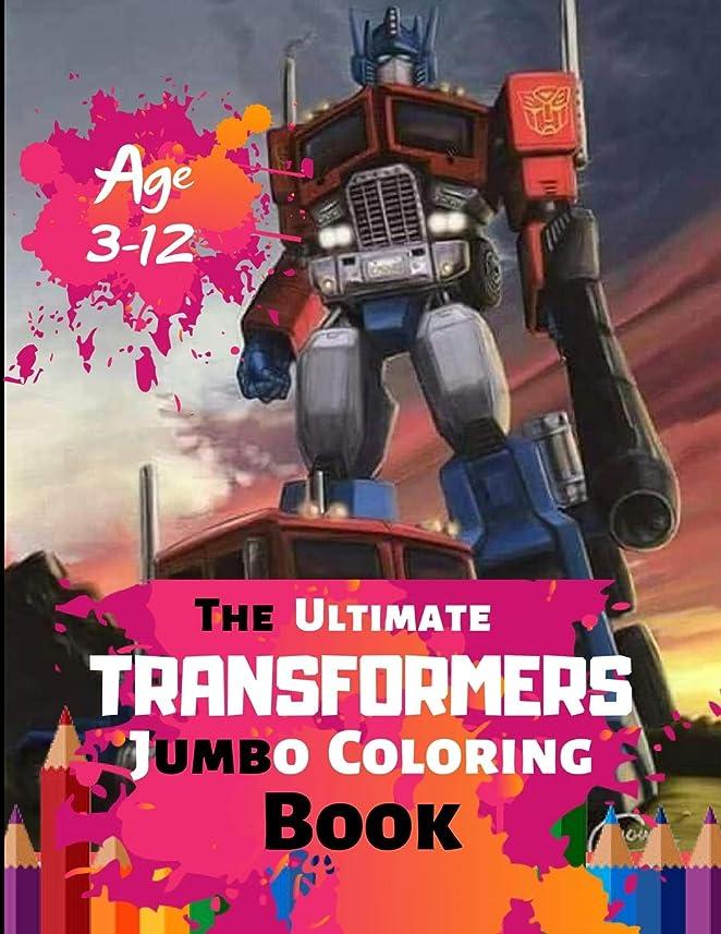 絶えず虫タイプThe Ultimate Transformers Jumbo Coloring Book Age 3-12: Robot Design for Adults, Teen, Kids, boy, and Girls who love Robot With 31 High-quality Illustration