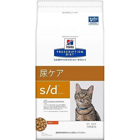 【療法食】 プリスクリプション・ダイエット キャットフード s/d エスディー チキン 2kg単品