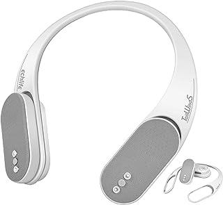 一体分離両用ネックスピーカー 首掛けスピーカー ブルートゥーススピーカー Bluetooth5.0接続 3D音響 大容量バッテリー 人間工学による設計 170g超軽重量 防水IPX4 幅広い互換性 echlife (白)