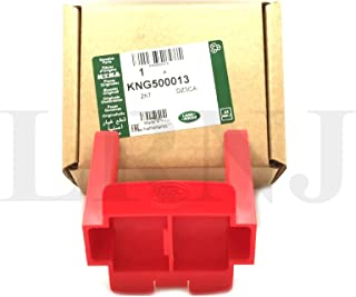 Land Rover LR4 / DISCOVERY 4 TOW HITCH COVER BLANKING PLUG IN FRAME PART: KNG500013