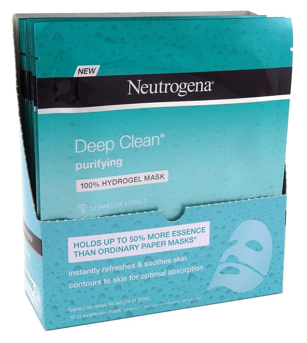 塗抹結晶予備Neutrogena ディープクリーンPurifyのヒドロゲルは、1オンス(12個)(30ML)をマスク