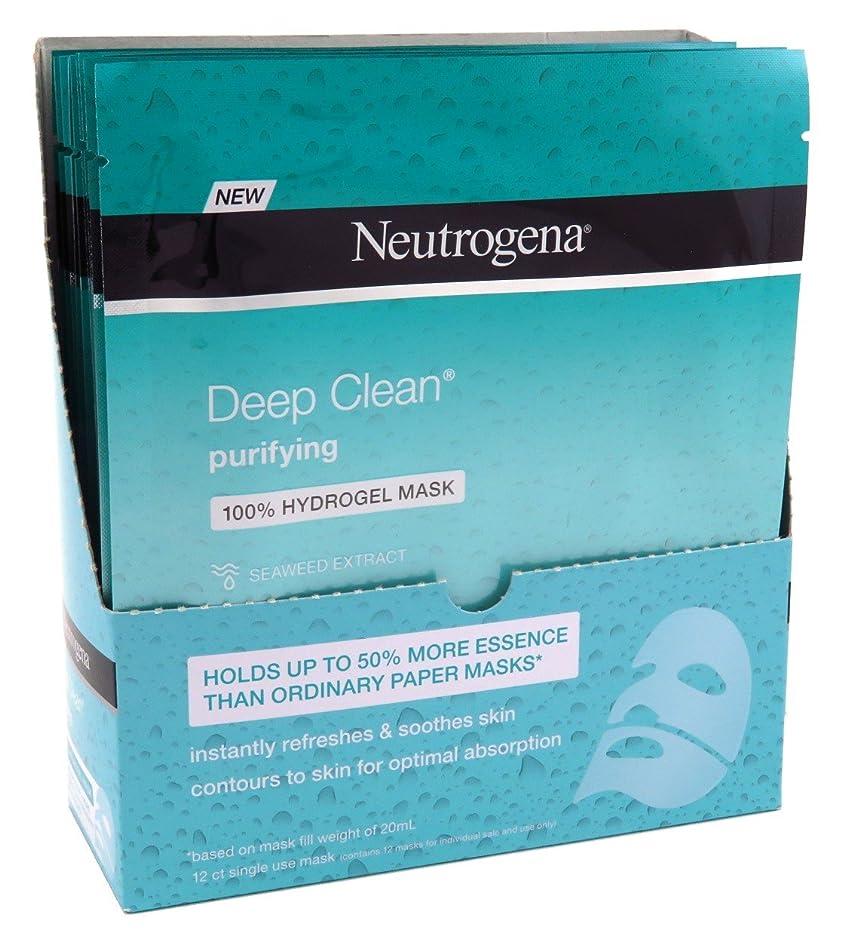 マトリックス砂の医学Neutrogena ディープクリーンPurifyのヒドロゲルは、1オンス(12個)(30ML)をマスク