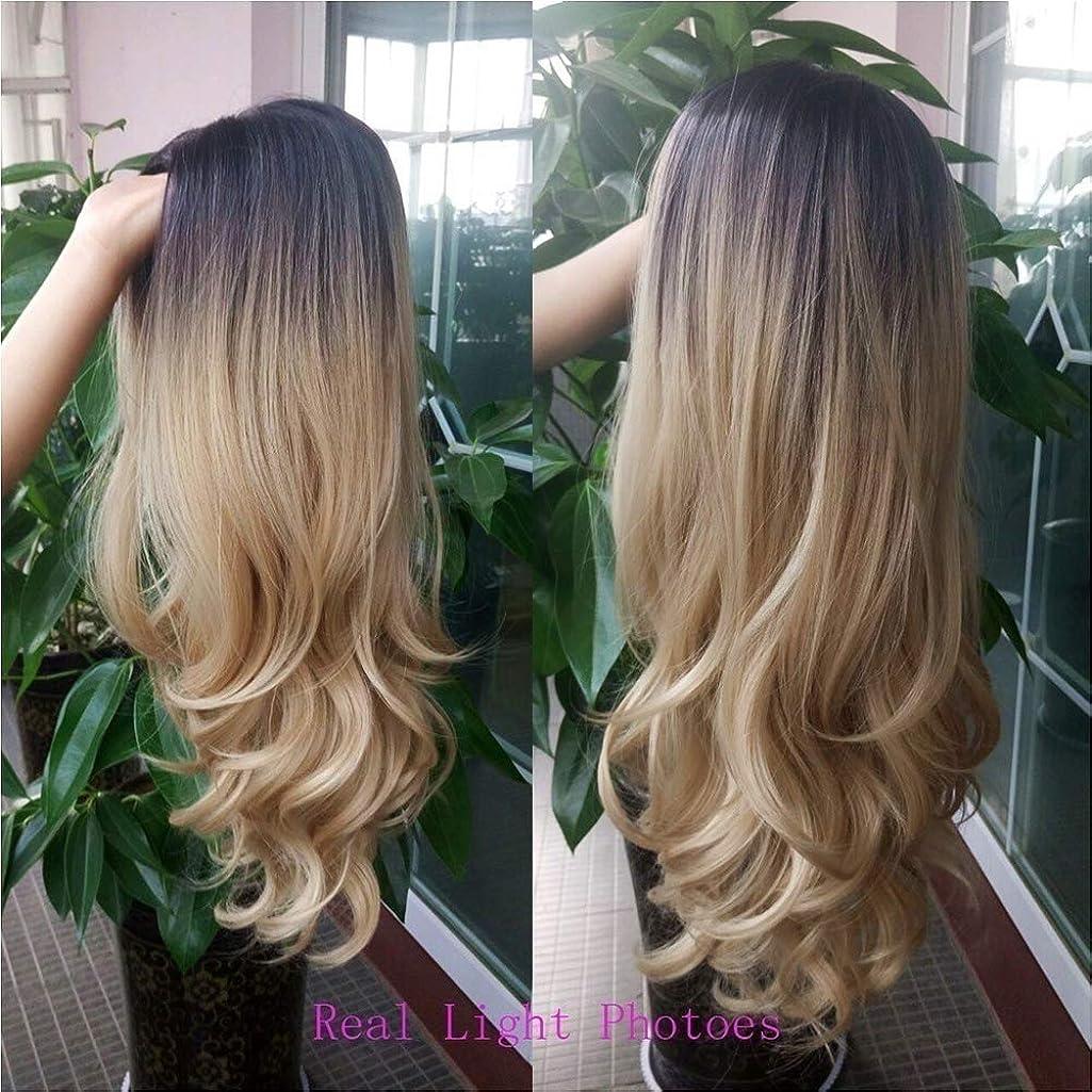 透けるピース赤外線女性金髪グラデーションウィッグライトナチュラルウェーブロングカーリーウィッグコスプレパーティーリップルヘアー65 cm