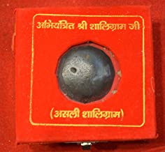 Finaldeals Natural Shaligram Shila Laxmi Narayan Abhimantrit Shree Shaligram For Home Temple