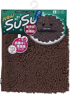 山崎産業(Yamazaki Sangyo) 【特許取得済み】 バスマット 吸水 マイクロファイバー SUSU (スウスウ) 抗菌 ブラウン Lサイズ 50x80cm 149636