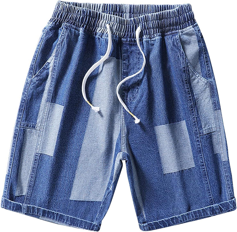 Men's Casual Loose Distressed Denim Short Plus Size Stitching Drawstring Jeans Shorts Fashion Straight Jean Short-Pant