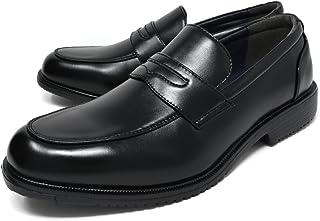 [カルックスライト] ローファー ビジネスシューズ 超軽量 幅広 4E kl-584 靴 紳士靴 メンズ Uチップ ラウンドトゥ