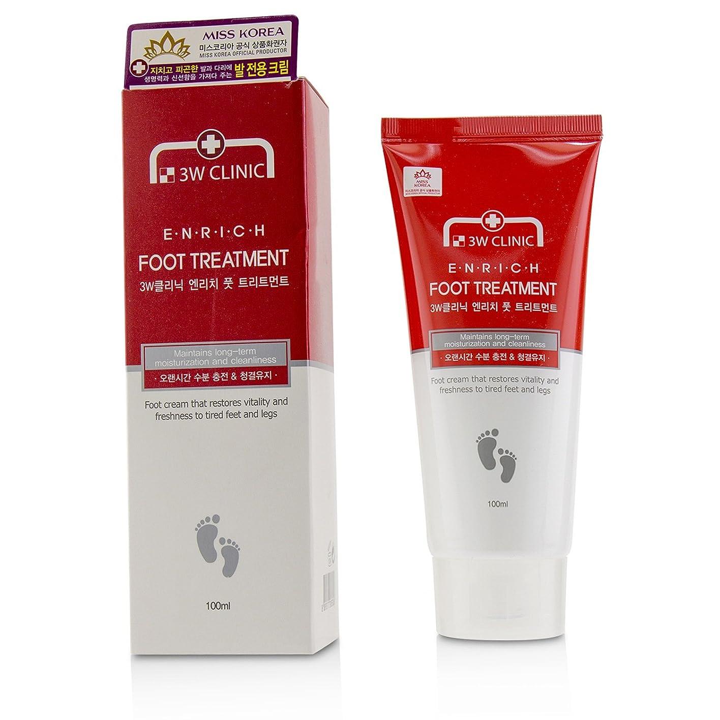 アーチ絡み合い伝染病3Wクリニック Enrich Foot Treatment 100ml/3.3oz並行輸入品