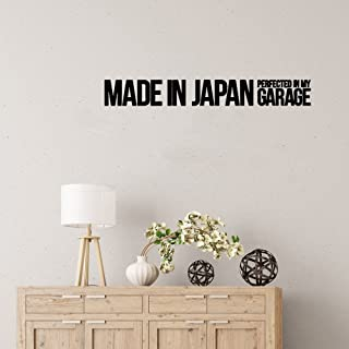 Vinyl Saying Lettering Wall Art Inspirational Sign Wall Quote Decor Made in Japan Perfected in My Garage for Car