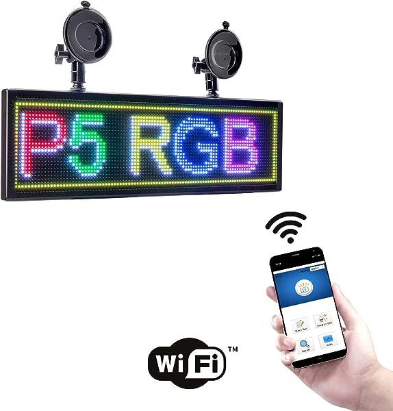 Leadleds 20 Full Color Car LED Sign Display Board Fast Programmable By Smartphone 12V Car Cigarette Lighter 2pcs Suction Cups Car Window Storefront