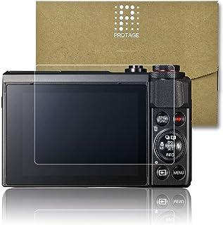 PROTAGE Canon PowerShot G7 X MarkII / G5 X / G9 X MarkII 用 ガラスフィルム ガラス 製 フィルム 液晶保護フィルム 保護フィルム 液晶プロテクター キヤノン パワーショット G7X Mark2 / G5X / G9X Mark2