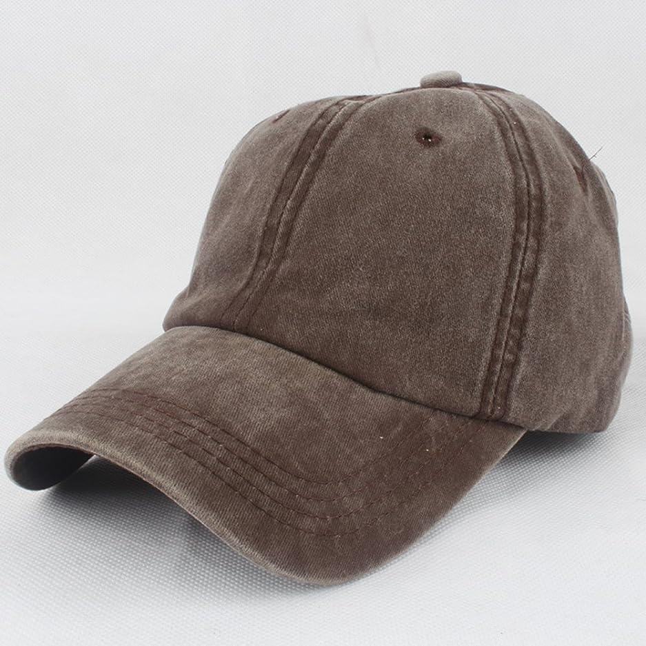 アトミック疎外する元気Jia Jia Tradeクラシックヴィンテージ調節可能コットンWashed Dad野球帽子、ユニセックス低プロファイルPlain Cap